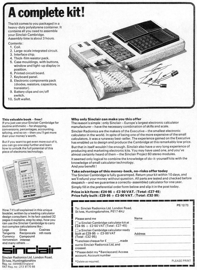 st interest calculator